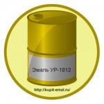 Эмаль УР-1012
