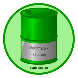 mikrotalk-talkon