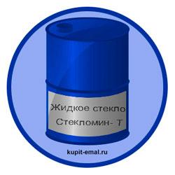zhidkoe-steklo-steklomin-t