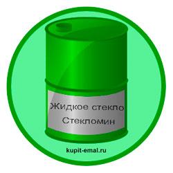 zhidkoe-steklo-steklomin